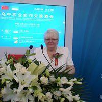 Tatyana Nesterenko