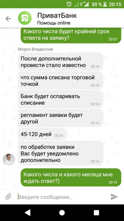 Screenshot_20180712-201529.png