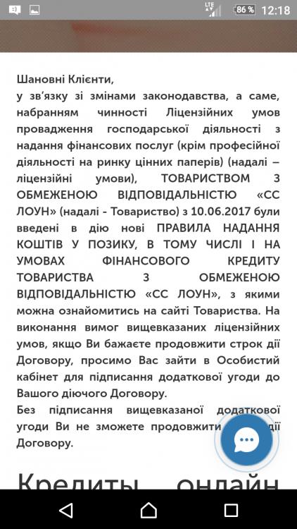 Screenshot_20180720-121821.png
