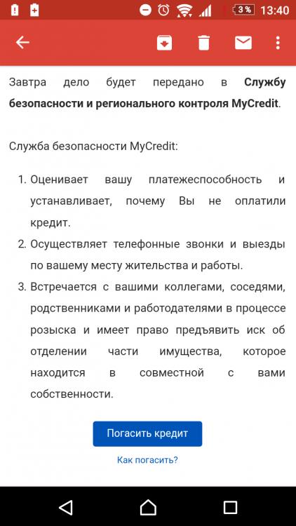 Screenshot_20180801-134053.png