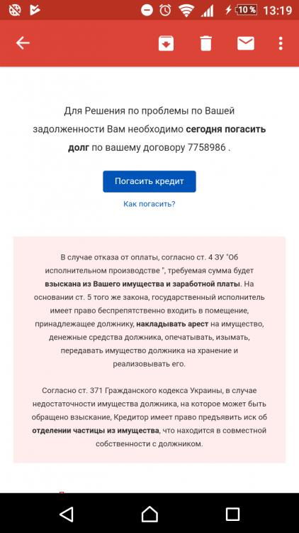 Screenshot_20180803-131945.png