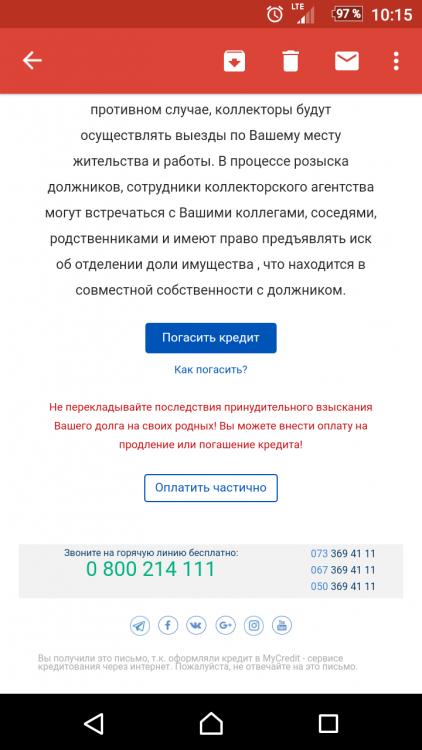 Screenshot_20180804-101534.png