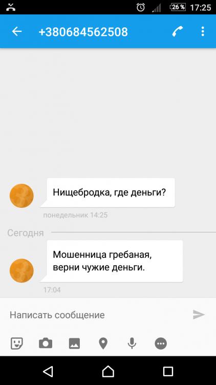 Screenshot_20180808-172530.png