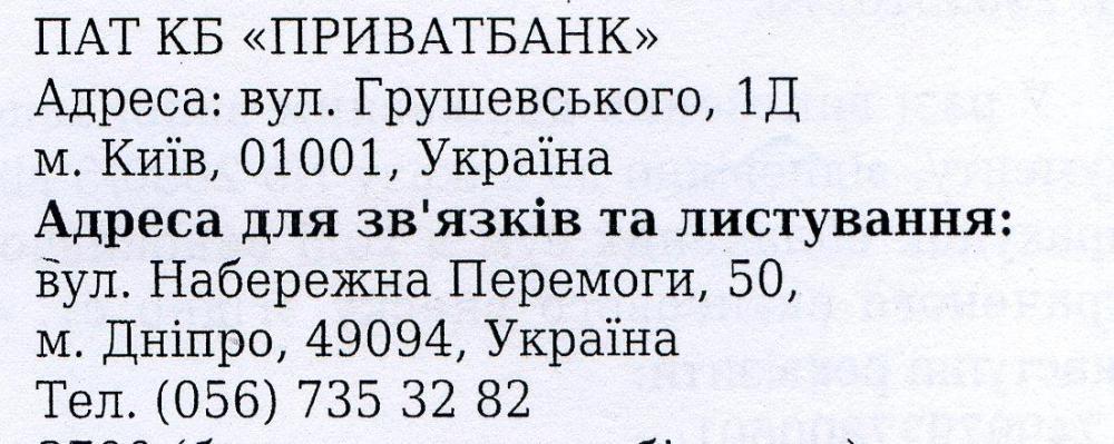 prb_cr.thumb.jpg.1064516ce731d817b538f4f121ad7702.jpg