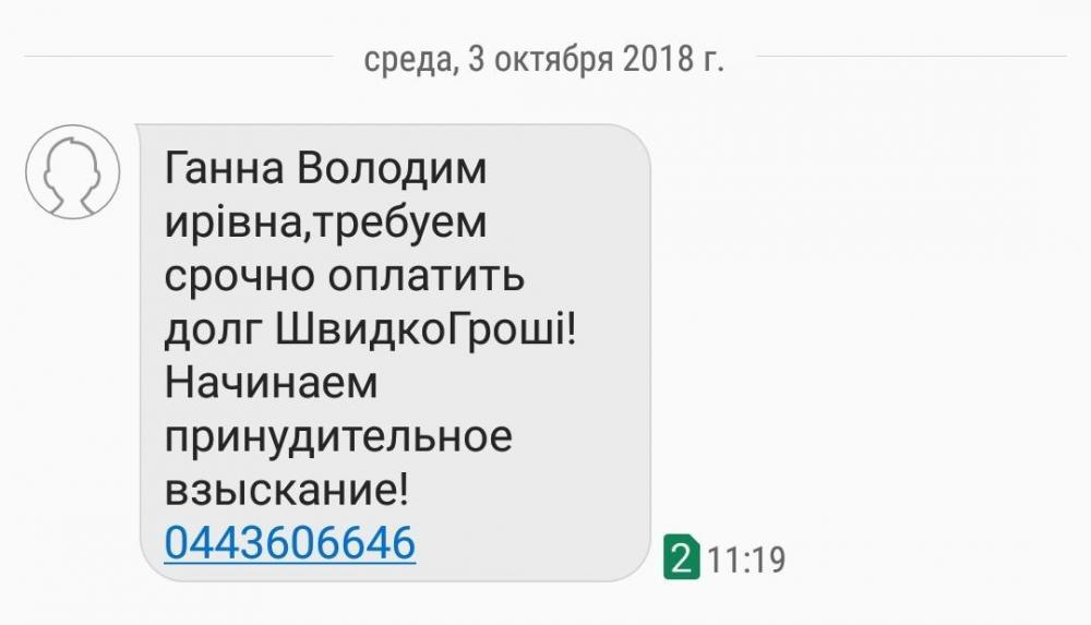 Screenshot_20181003-221838_Messages.jpg