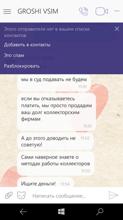 wp_ss_20181020_0002.png