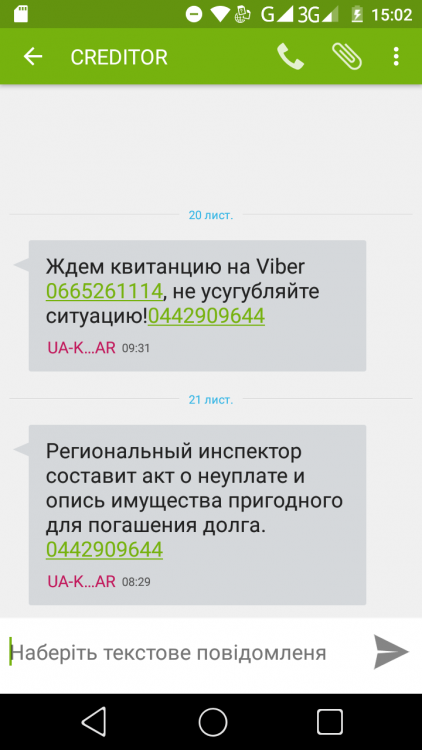 Screenshot_20181123-150228.png