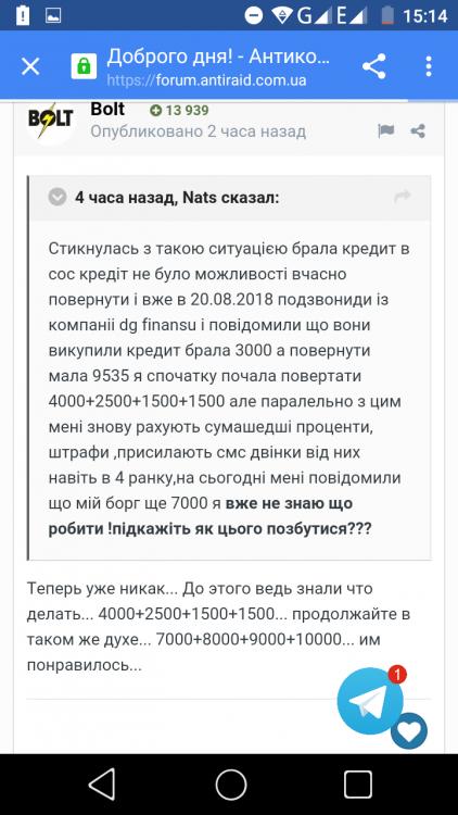 Screenshot_20181123-151404.png