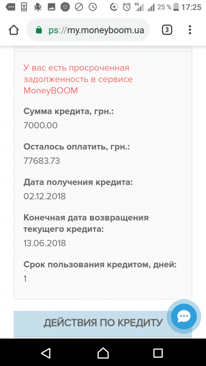 Screenshot_20181202-172539.png