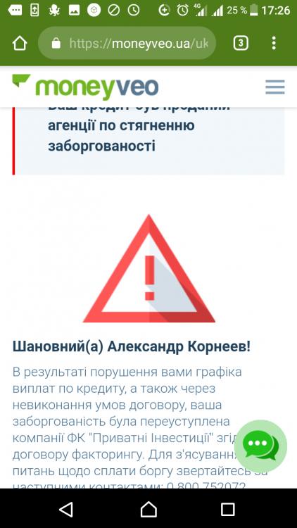 Screenshot_20181202-172616.png