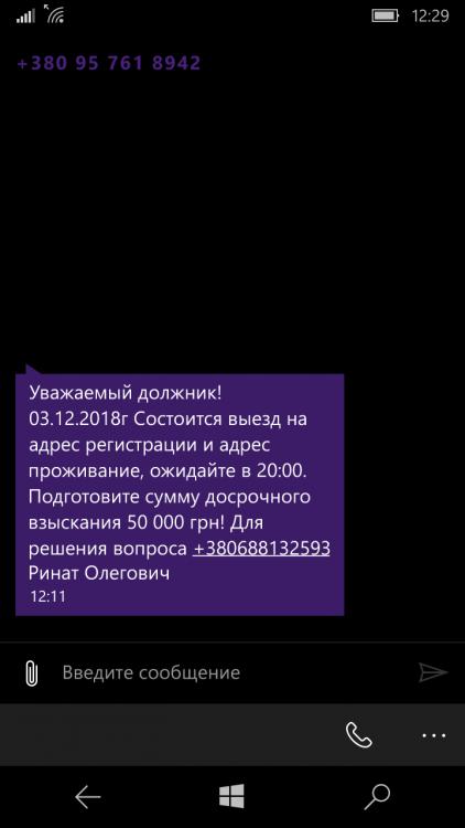 wp_ss_20181203_0001.png