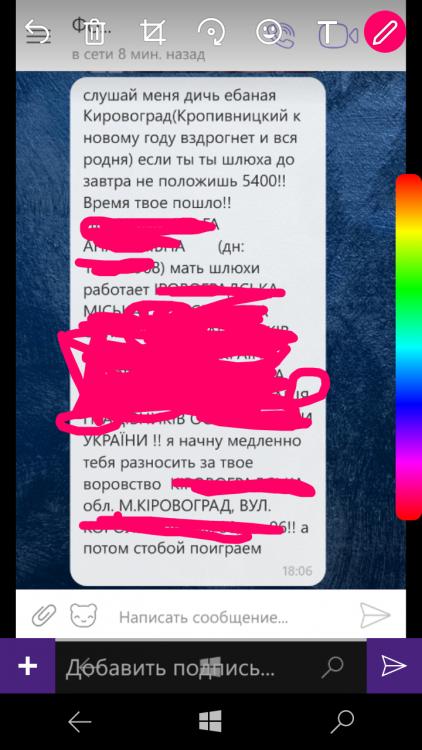 wp_ss_20181211_0007.png
