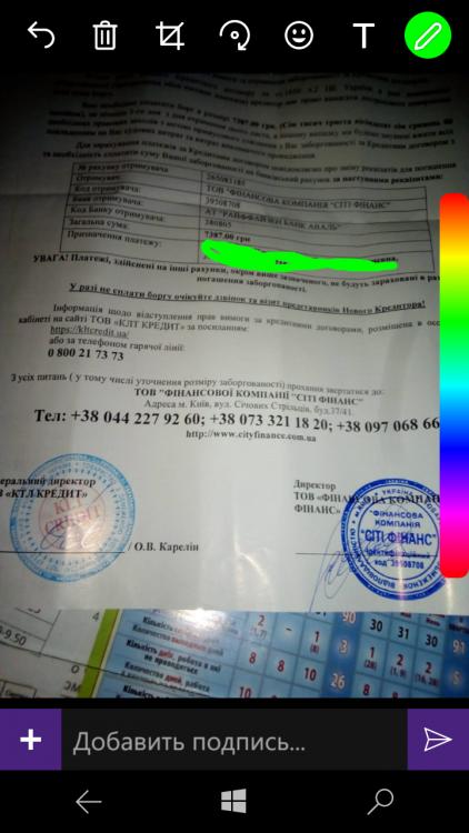 wp_ss_20190124_0003.png