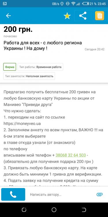 Screenshot_20190218-234559.png