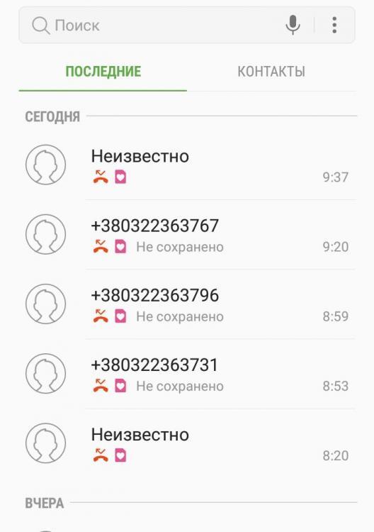 Screenshot_20190324-095140.jpg