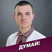 Богдан Гафич