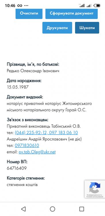 S10506-10462267.jpg