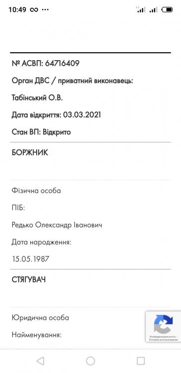S10506-10494918.jpg