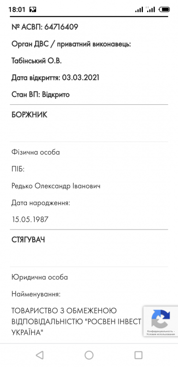 S10604-18013852.jpg