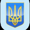 Решение Ленинского райсуда о недействительности третейской оговорки с Укрсоцбанком - последнее сообщение от logoped